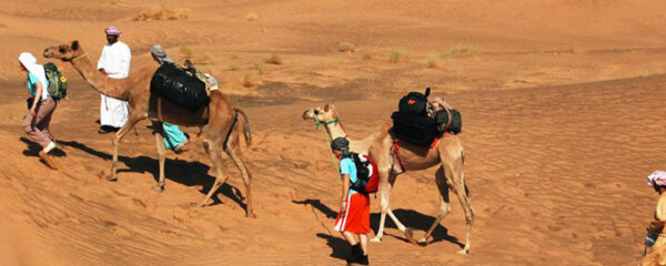 Bons plans d'organisation voyage à Oman