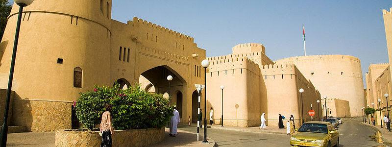 Oman Moyen-Orient