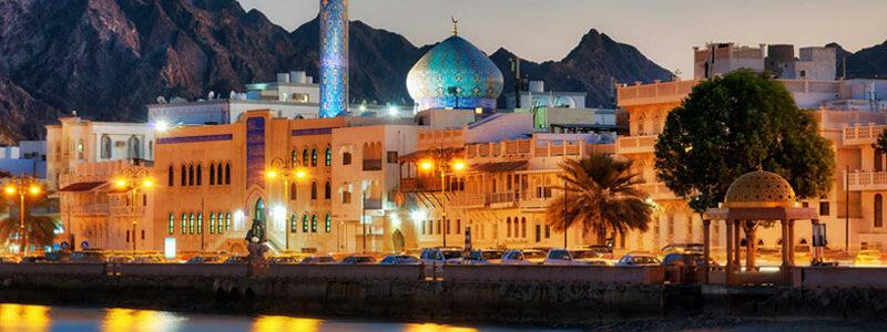 visa touristique pour le sultanat d'Oman